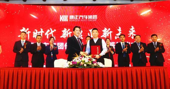 康正汽车集团董事局主席任绍国先生与唐国强老师签约