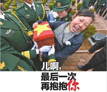 5日,莒南县鲁东南烈士陵园,王成龙的母亲抱着骨灰盒不愿撒手。 记者郭尧 摄