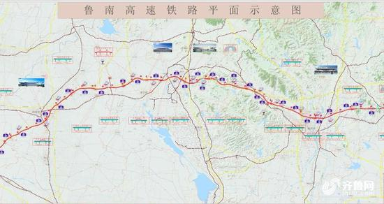 山东将开行环形高铁 日照西至曲阜段通车时间将公布