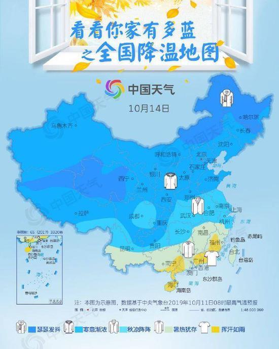 http://www.edaojz.cn/yuleshishang/300066.html