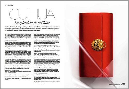 """(萃华""""叩响幸福""""花丝手包登上法国顶级奢侈品杂志《SOON》)"""