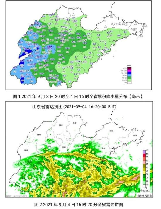 山东再发地质灾害预警 青烟威等5市局部有大暴雨