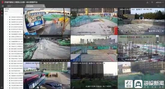 济南实现建筑工地扬尘治理24小时在线监控