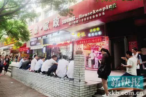 记者在三鼎家政集团官网看到: