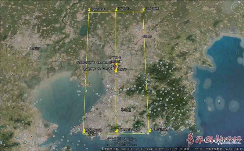 ▲图中黄色矩形内区域为青岛流亭国际机场净空保护区范围。