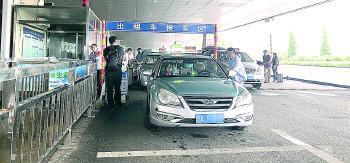 乘客投诉:同样路程打车费竟相差一倍