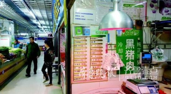 业内人士预测,下半年肉价将稳中趋升。 齐鲁晚报·齐鲁壹点记者 刘雅菲 摄