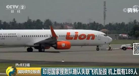 印尼狮航的这架失事客机,去年8月15日才第一次营运,仅有800小时的飞行时数。