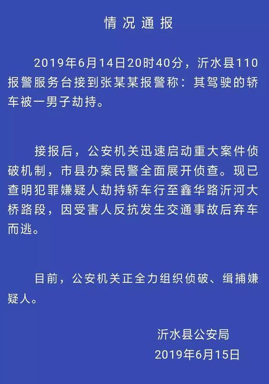 齐鲁晚报·齐鲁壹点记者 邱明