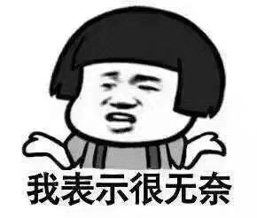 在民警执法过程中,赵某一家人阻碍民警执法,行为很夸张,后果很严重!