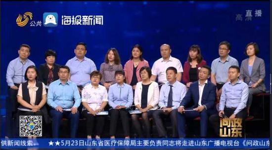 大众网·海报新闻济南5月16日讯(记者 吴军林)