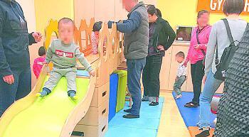 孩子正在早教机构玩耍。记者郭春雨 摄