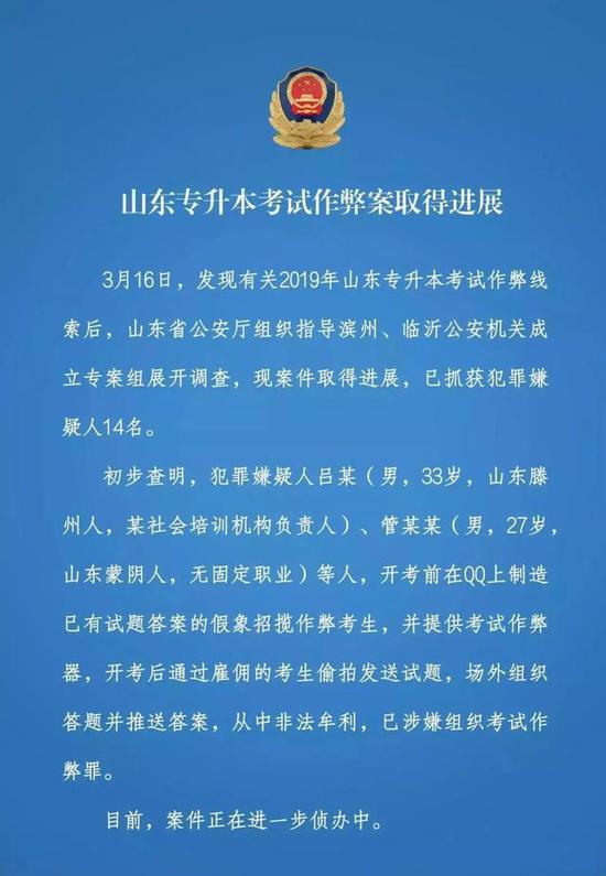 来源:枣庄市市中区检察院