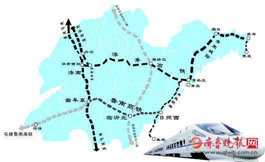 鲁南高铁下载万狗体彩_万狗的让球_狗万实业西至曲阜东段通车后,山东省内将形成一个高铁闭环。