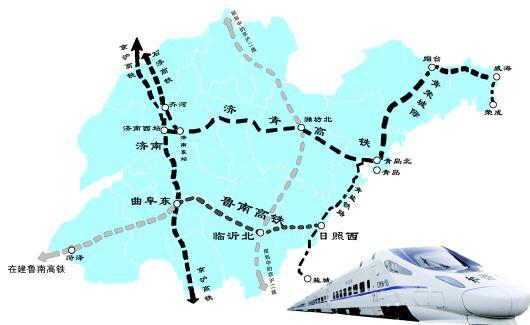 鲁南高铁日照西至曲阜东段通车后,山东省内将形成一个高铁闭环。