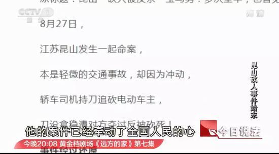"""案发第四天:得知""""龙哥""""死讯崩溃大哭"""