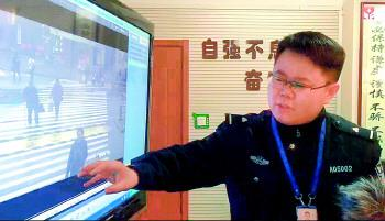 小王是一名90后辅警。