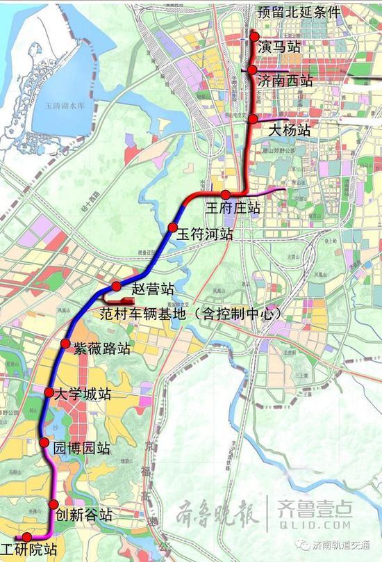 原标题:济南轨道交通R1号线车站命名方案敲定