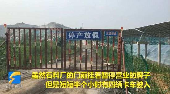 卡车司机进入这家没有任何厂名的石料厂大门后,就会立即停下车将大门反锁。