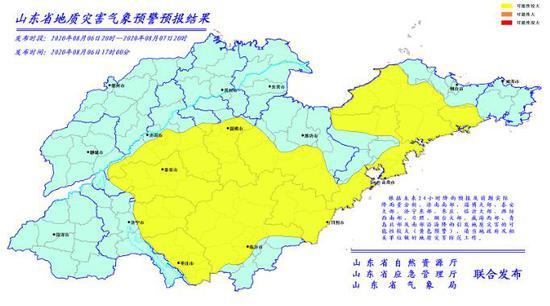 山东发布地质灾害气象风险黄色预警 这12地请注意