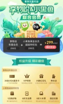 http://www.k2summit.cn/shumashebei/621605.html