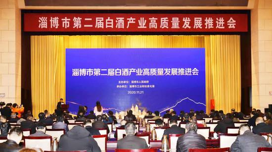 新浪   鲁酒振兴看淄博!淄博市第二届白酒产业高质量发展推进会隆重举行