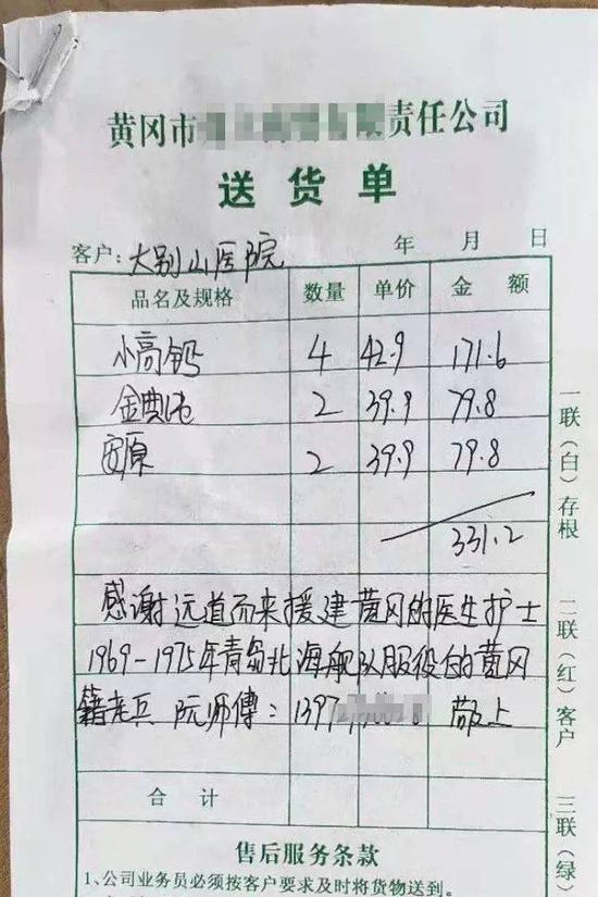 http://www.jinanjianbanzhewan.com/jinanfangchan/35324.html