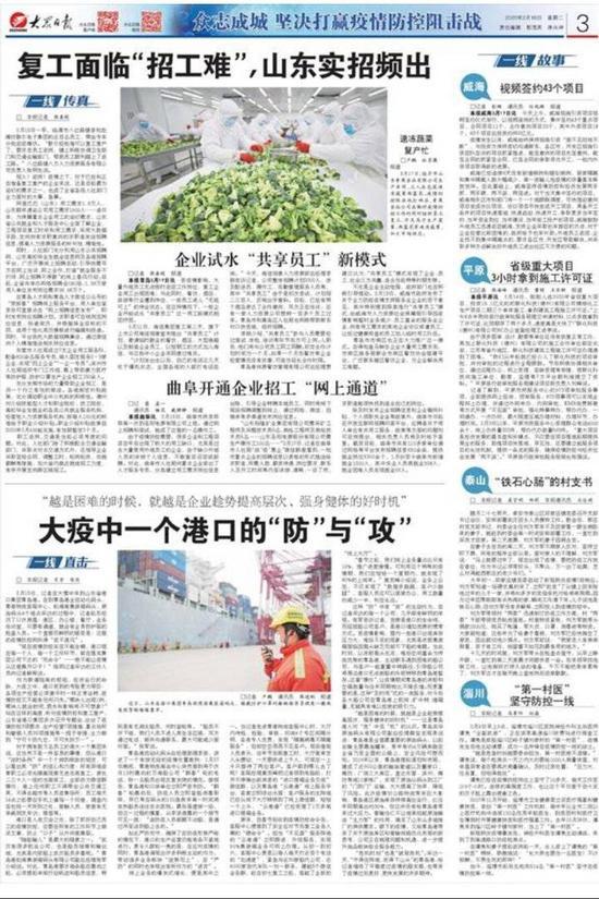 http://www.fanchuhou.com/yishu/1809338.html