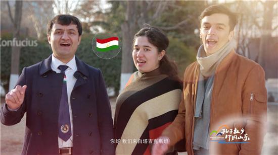 你好 我们来自塔吉克斯坦