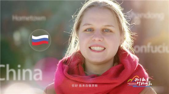 你好 我来自俄罗斯