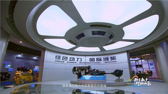 潍柴动力助力中国制造迈向高端