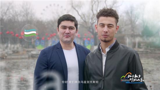 你好 我们来自乌兹别克斯坦