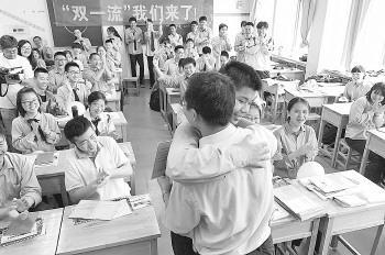 学生上前拥抱老师,表达感激之情。