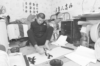 无臂男子张际强用脚书写人生。
