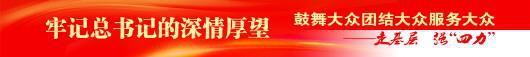 """济青高速改扩建工程今年将完成""""四改八""""道路拓宽"""