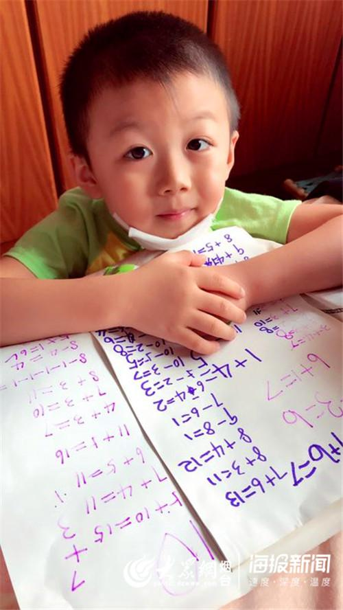 烟台莱阳市实验小学一年级尹高淅