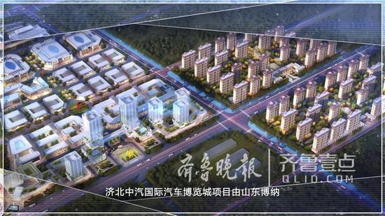 中汽国际汽车博览城