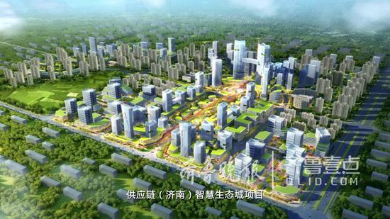 供应链(济南)智慧生态城
