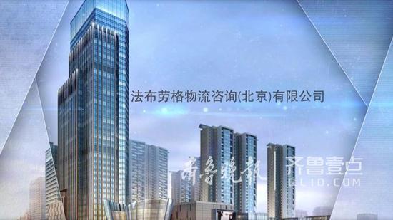 德国工业4.0中国智能物流系统应用科创中心