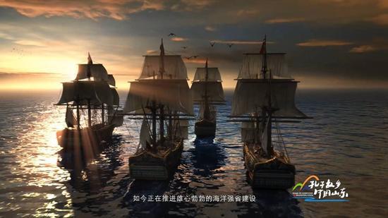 自古善行海洋商贸的山东
