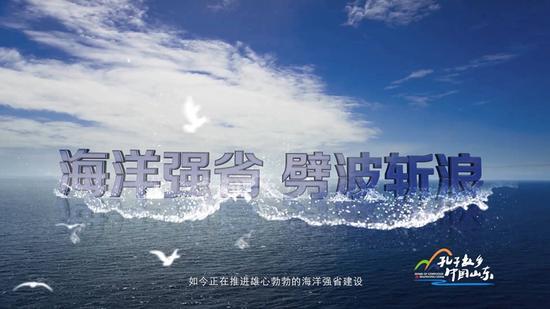 蓝鲸一号抵御12级海上风暴