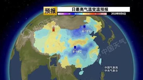 齐鲁网9月6日讯一股来自西伯利亚的冷空气