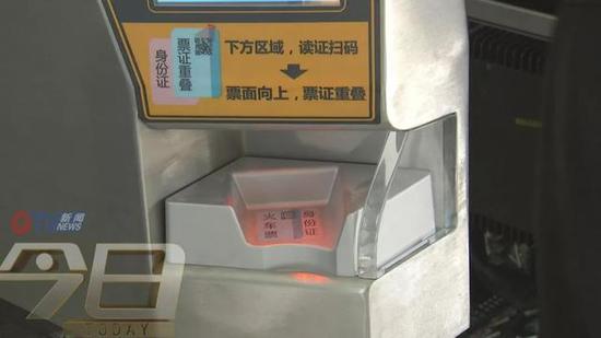 △届时,本人拿着身份证和火车票按照要求摆放在机器上,就能实现自主检票。