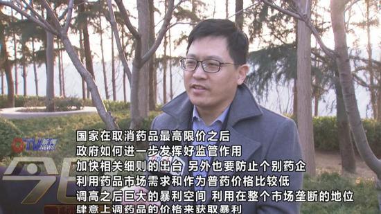 李光全 市委党校副教授
