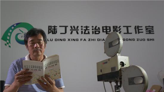 陆丁兴与其法治电影工作室。图片来源:苏州文明网