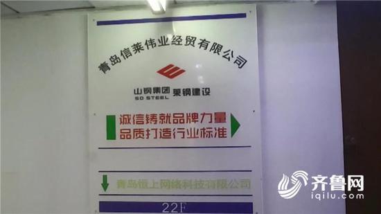 青岛信莱伟业经贸有限公司国际贸易部部长向记者证实了企业连年亏损的事实。
