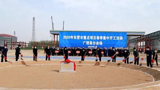 东营广饶102个重点项目集中开工