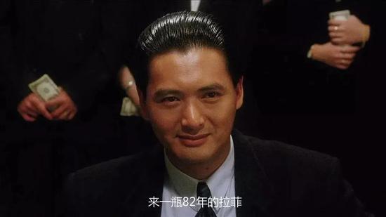 """△ 世人皆知的""""82年的拉菲""""这个梗,其实最早源自香港电影《赌神》。(图片来源于网络)"""