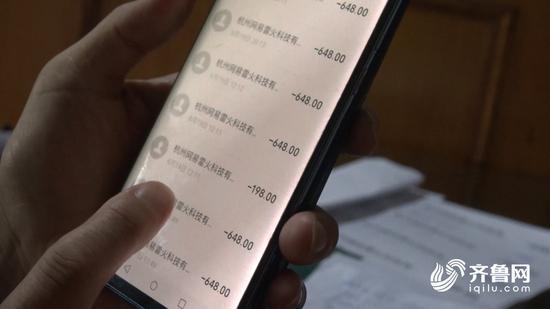 14岁男孩游戏充值近2万花光姐姐学费 网易拒绝退全款
