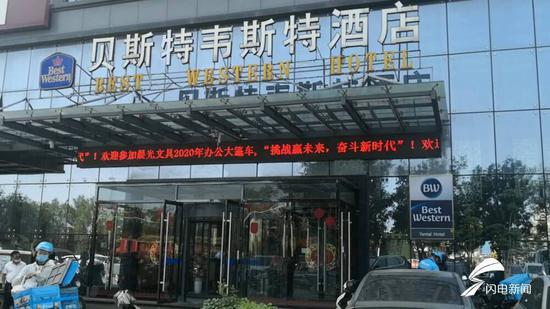 济南一售楼处称售后包租 律师:开发商包租承诺无保障